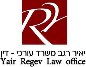 יאיר רגב ושות' – עורך דין פלילי